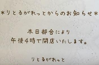 IMG_2824.JPG